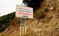 Göygöl rayonu Toğanalı kəndi