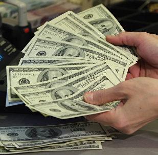 Пункт обмены валюты. Архивное фото