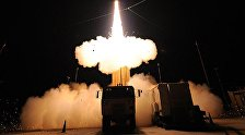 Cənubi Koreya raket əleyhinə kompleks