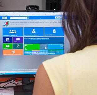 Перечень электронных услуг на сайте Министерства труда и социальной защиты населения АР