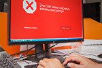 Предупредительное сообщение при попытке посещения сайта с вредоносным кодом