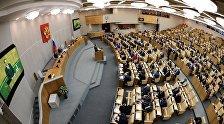 Rusiya Dövlət Duması