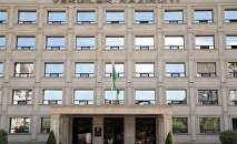 Министерство Налогов