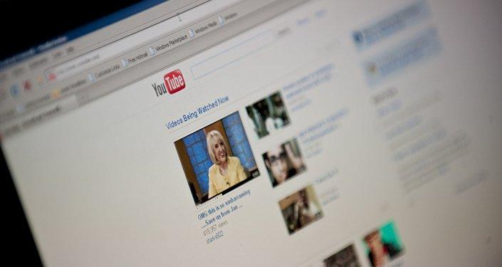 YouTube-un ana səhifəsi