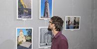 """Выставка """"Культурное наследие в фотографиях"""""""