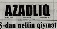 Azadlıq qəzeti