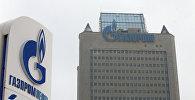 Офисное здание компании Газпром в Москве.