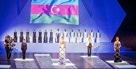 Открытие 42-й Всемирной Шахматной Олимпиады в Баку.
