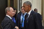 Rusiya dövlət başcısı Vladimir Putin və ABŞ prezidenti Barak Obama