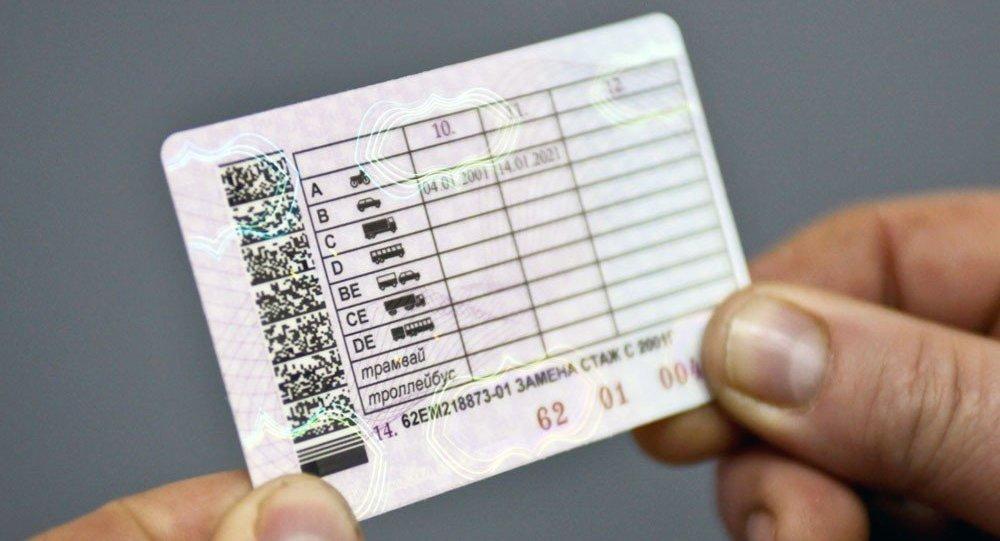 Граждане НАО начали сдавать экзамены навыдачу водительских удостоверений поновым правилам