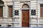 Dini qurumlarla iş üzrə dövlət komitəsi