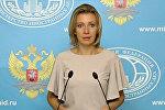 Захарова о белорусском паралимпийце, пронесшем флаг РФ