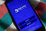 DigiLocker mobil proqram
