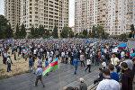 Митинг оппозиции в Баку, фото из архива