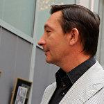 Дмитрий Косырев, политический обозреватель МИА Россия сегодня