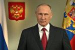 Голосуйте за Россию! – обращение Путина к гражданам РФ перед выборами