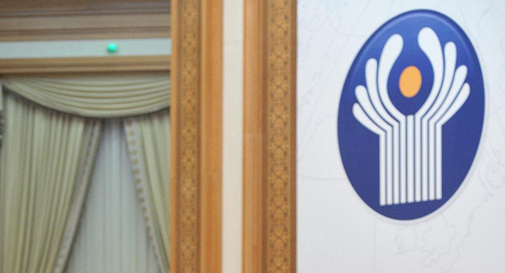 Эмблема Содружества Независимых Государств, фото из архива