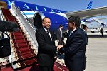 Azərbaycan Prezidenti İlham Əliyevin Bişkekin Manas Beynəlxalq Aeroportunda qarşılanma mərasimi