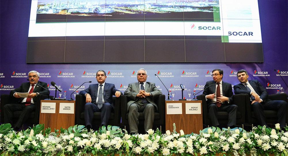 SOCAR привлекает финансовые средства свнутреннего рынка
