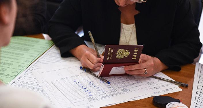 Граждане России голосуют в посольстве РФ в АР, фото из архива