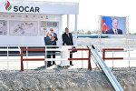 Президент Ильхам Алиев принял участие на церемонии закладки фундамента установки по производству битума