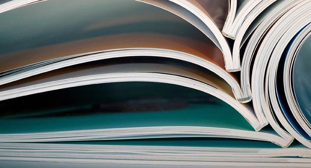 Журналы. Архивное фото