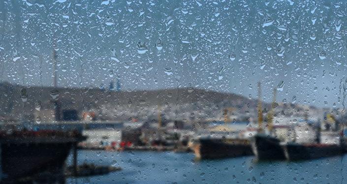 Yağışlı hava