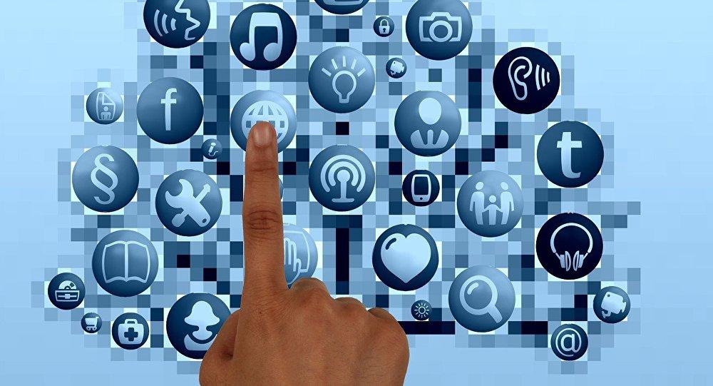 İnformasiya texnologiyaları