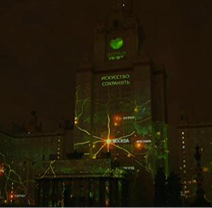 LIVE: Открытие международного фестиваля Круг света в Москве