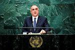 Выступление главы МИД Азербайджана Эльмара Мамедъярова на 71-ой сессии Генассамблеи ООН в Нью-Йорке