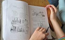 Урок русского языка, архивное фото