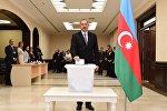Azərbaycan Prezidenti İlham Əliyev Bakıdakı 6 saylı seçki məntəqəsində səs verib