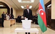 Президент Азербайджана принял участие в голосовании