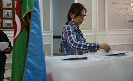 Референдум в Азербайджане проходит прозрачно
