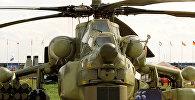 Вертолет МИ-28НЭ