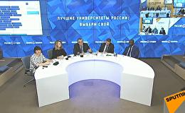 LIVE: Видеомост Лучшие университеты России: выбери свой