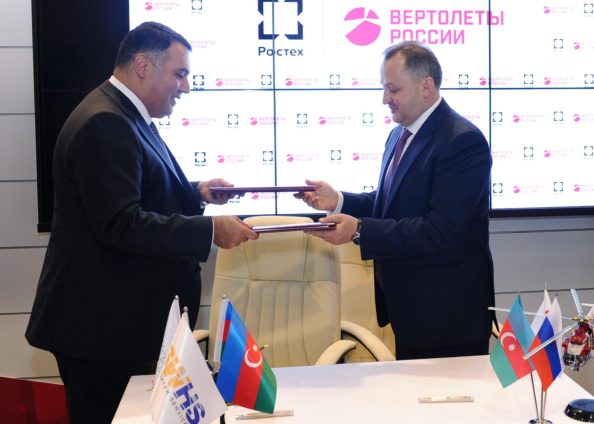Сервисный центр пообслуживанию вертолетов Ми-8/17 откроют вАзербайджане