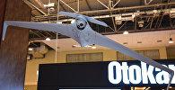 Беспилотный летательный аппарат производства Азербайджана на международная Оборонная Выставка ADEX 2016 в Баку, фото из архива