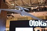 Беспилотный летательный аппарат Orbiter 3 на выставке ADEX 2016 в Баку