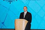 Выступление Президента Ильхама Алиева на церемонии открытия V Бакинского гуманитарного форума, 2 октября 2014 года