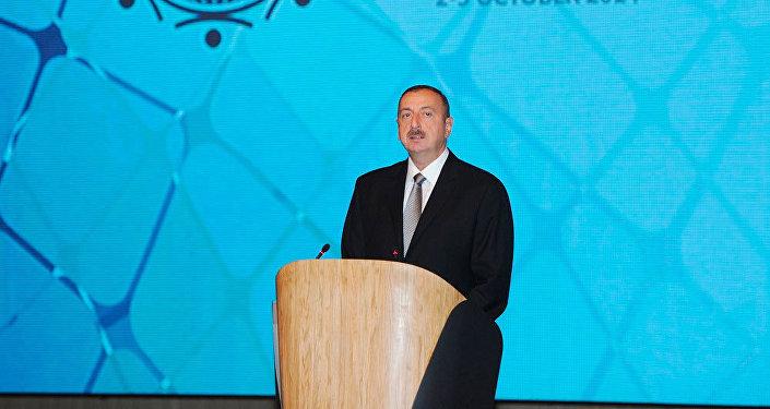 İlham Əliyev V Beynəlxalq Humanitar Forumun rəsmi açılış mərasimində iştirak edib