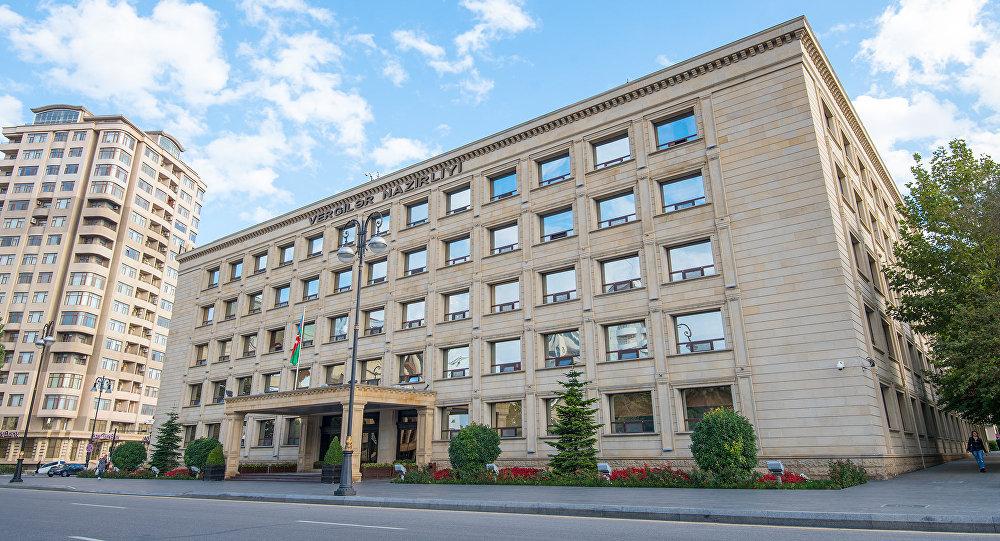 Здание Министерства налогов Азербайджанской Республики
