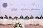 V Bakı Beynəlxalq Humanitar Forumu