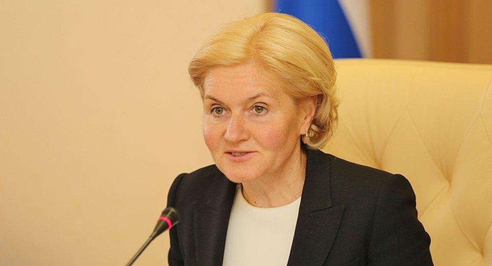 Ольга Голодец: С минувшего года в Российской Федерации устойчиво растет бедность