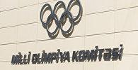 Milli Olimpiya Komitəsi