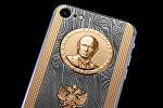 Модель iPhone 7 Supremo Putin Damascus Gold от бренда Caviar