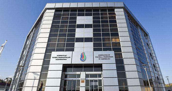 Ассоциация футбольных федераций Азербайджана