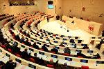 Gürcüstan parlamentinin iclası, arxiv şəkli