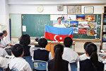Yaponiya məktəblərində Azərbaycan dərsləri keçirilir