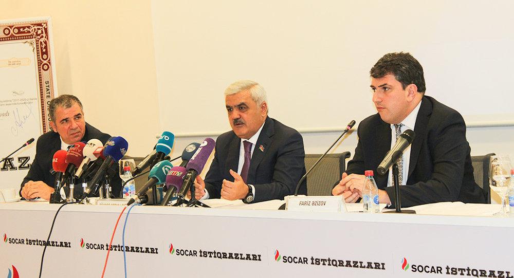 Пресс-конференция, посвященная итогам размещения облигации SOCAR